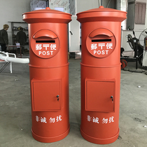 Custom Japan Mail large posting box mailbox model Inverness Taiwan mailbox Postal clothing store prop decoration
