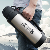 Rich light insulation kettle portable outdoor travel large capacity Cup home stainless steel car male large thermos bottle