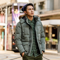 Outdoor down jacket hommes short paragraph Épais casual wear down jacket militaire Cold collar coat
