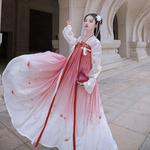 Return Han Tang crane Han hanfu crane on the chest skirt 5 meters big swing heavy embroidery gradient female summer