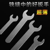 Open-end wrench thin 8mm single head Fool wrench ultra-thin small wrench 10mm small tool 12 No. 13 No. 14 No. 17m19