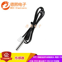 Waterproof temperature sensor probe 5*25mm accuracy 1% B value 3950 10K NTC thermistor can be customized