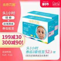 Jin enbashi genuine milk calcium childrens calcium tablets baby liquid calcium drops baby calcium infant calcium 2 boxed