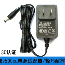 Hui Le electronic organ power adapter charger 6v Power Cord Belle Childrens piano toy Sphygmomanometer