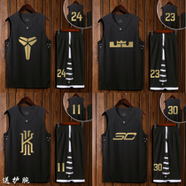 18 new James basketball Suit Suit male college students Kobe jersey passers-by King Street Game suit custom