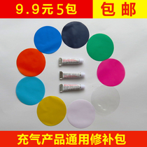Multi-function swimming ring pool repair bag universal air mattress pvc glue rubber boat repair patch tool