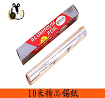 Foil baking tools Japanese barbecue with foil 10 m aluminum foil baking paper barbecue paper wrapped foil
