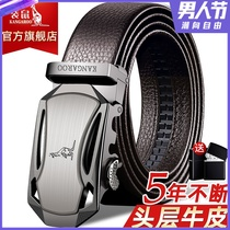 Kangaroo belt Mens leather youth light casual automatic buckle belt Mens first layer of pure leather business pants with Tide