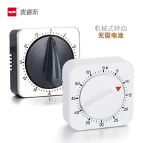 myle kitchen timer timer reminder mechanical student tomato alarm clock time manager loud