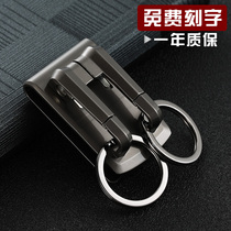 jobon car keychain mens stainless steel key chain ring metal waist hanging wear belt creative gift gift