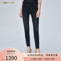 Dillon hot bar with the same paragraph] Miss Sixty2019 autumn and Winter new high waist nine points pants jeans women