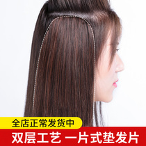 Overhead reissue tablet female wig piece simulation hair a piece of no-trace hairs inside the fluffy pads on both sides of the fluffy device