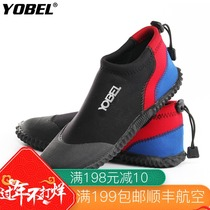 Outdoor light traceability shoes amphibious wading shoes snorkeling diving shoes quick-drying snorkeling deep submersible shoes boots travel equipment