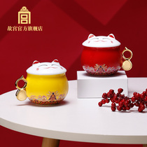 Forbidden City Cat Cup ceramic coffee cup milk cup teacher's Day gift the Palace Museum official flagship store