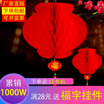 Paper lanterns wedding wedding celebration celebration small lanterns hanging ornaments opened shopping malls decorative lanterns red honeycomb paper lanterns