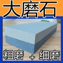 High hardness sharpening stone carpentry knife cutting edge natural sharpening stone like large dedicated ultra-fine restaurant chef