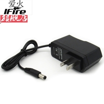 Electric guitar effect power supply single block synthesis synthesis effect power adapter DC 9V 1 1A