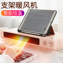 Warm air machine small office desktop to play computer winter hand warmer God warm Speed Hot usb electric heating