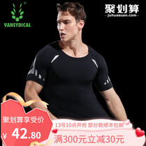 Sports tights male Short sleeve running training fitness clothes gym compression tight fitness suit elastic quick dry clothes