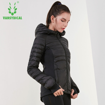 Sports down jacket female autumn and winter models side zipper warm clothing outdoor running long-sleeved hooded windproof hole coat