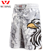 Nine days mountain Muay Thai pants Sanda fight fighting fighting UFC boxing suits MMA training professional game adult children shorts