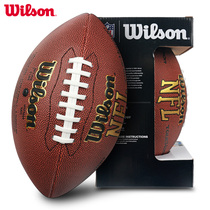 Wilson Rugby NFL American Soccer teen student No. 6th Ball Training match wear-resistant waist flag rugby