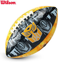 Wilson Rugby Transformers 3rd childrens rugby American Football kindergarten toy Ball student Male
