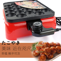 Adjustable temperature outlet Japan octopus small ball machine home baking tray octopus cherry ball machine octopus burning machine