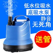 Sensen bottom succion pump aquarium submersible fish tank vertical succion pump filter ultra-quiet small water pump