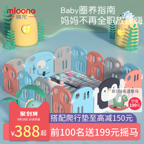 Manlong childrens game fence baby indoor baby crawling mat toddler protection fence Safety home playground