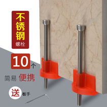 Tile top height adjuster quick-laying brick retainer tile support leveler high aid