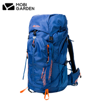 Makaldi Outdoor Mountaineering Camping Hiking L-PACK Carrying System Decompression Comfort Backpack 35 50L.