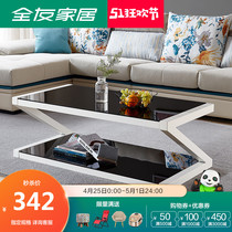 Quanyou home simple modern coffee table living room small apartment Black Tempered Glass creative small coffee table DX119015