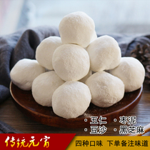 Shunfeng Northeast old-fashioned Lantern hand-shake big soup round five-ren black sesame bean sand lantern a 3 jin