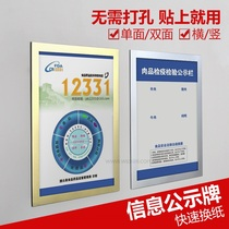 Staff publicity magnetic bulletin board Health Information Certificate qualification Billboard box exhibition board photo column column