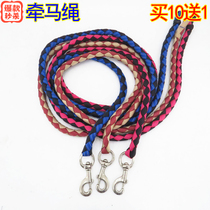 Horse rope round braided hook horse accessories Horse Bridle Equestrian Supplies 10 send 1 new special Offer
