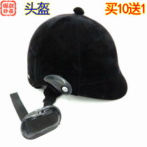 Equestrian helmet plus suede men and women children riding clothing sets hat harness 10 to send a new special