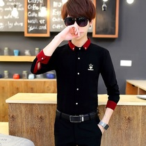 Young Korean version of the long-sleeved shirt mens spring and autumn slim wild shirt students casual handsome bottoming shirt