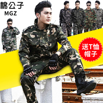 Workwear suit mens electric welding labor protection clothing workwear site auto repair summer and autumn camouflage clothing suit wear-resistant work clothes