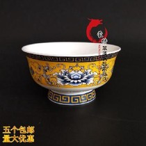 Mongolian Bowl high foot milk tea bowl monk food tableware supplies 5 large discount national porcelain wholesale