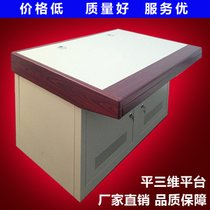 Luxury high-end alarm dispatcher table monitor cabinet control cabinet LCD monitor table console