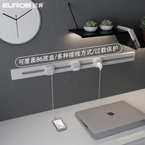 OU Ben wall-mounted power rail socket removable kitchen Ming installed wireless patch wiring board Home panel