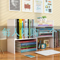 Desktop storage rack shrink female placement interframe bookshelf simple pupil student table three-storey child