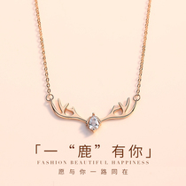 Genuine 18K gold necklace female a deer rose gold personalized collarbone chain temperament simple color gold pendant chain