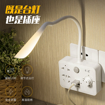 Socket lights with Switch charging usb baby Night Light plug-in creative dream bedroom lamp net red bedside lamp