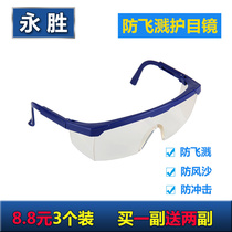 Mesh red goggles eyes splash dust transparent labor protection work protective glasses polished experiment eye wind