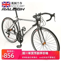 United Kingdom Lanling road bike racing ultra-light aluminum mountain adult off-road bent shift male road bike