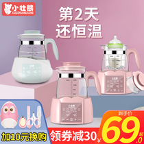 Small strong bear baby thermostat milk cooler insulation kettle hot water intelligent milk machine foam milk powder automatic warm milk warm