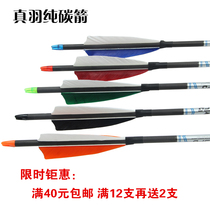 Darts/archery/shooting class from the best shopping agent