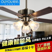 Decorative fan lights home ceiling fan lights restaurant bedroom living room fan lights European-style retro silent fan chandeliers